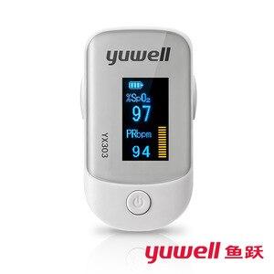 Image 5 - Youpin Yuwell YX305 YX303 oxymètre de pouls numérique au bout des doigts oxymètre de pouls médical moniteur de fréquence cardiaque écran OLED pour la santé des soins