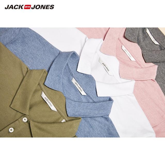 Jack Jones Men's Basic Solid Color Cotton Turn-down Collar Polo Shirt JackJones Menswear 220206532 1