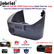 Voor Jeep Cherokee Dodge Chrysler 2013-2021 2K Full Hd Wifi 24-Uur Paking Monitoring Auto Dvr dash Cam Camera Dual Lens Recorder