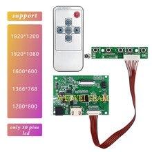 Hdmi Edp 30 контактов универсальная плата контроллера Поддержка 10,1-17,3 дюймовый ЖК-экран 1280*800 1600*900 1366*768 1920*1080 1920*1200