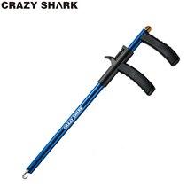 CrazyShark aluminiowy hak Remover haczyk na ryby ekstraktor lekki hak odłączający przenośne narzędzia odsprzęgające/dobry do wędkowania 34.6cm