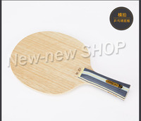 Sword HD dragon 5 ALC Carbon Table Tennis Blade/ ping pong Blade/ table tennis bat