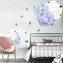 Blue Peony Flowers Wall Stickers Living room Bedroom Kids room Background Vinyl Wall Decals Eco-friendly Removable Wall Murals blue peony wall stickers bedroom living room tv background diy vinyl plants wall decals eco friendly removable diy wall murals