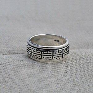 Image 2 - Prawdziwe srebro pierścień 925 Sterling srebrny pierścień mężczyzna kobiet S925 pierścień obracać się w stylu Vintage pierścień biżuteria prezent Great Wall ruchome S925 opaska pierścieniowa