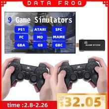 Игровая консоль data frog с беспроводным контроллером 24g hd