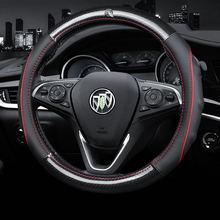 Карбон волокно кожаное рулевое колесо Чехлы интерьерные аксессуары