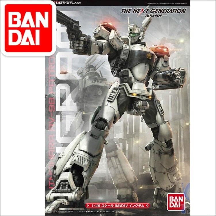 Mobile Police PATLABOR INGRAM 2 Model HG 1/48 AV-98  Armor Unchained Mobile Suit Kids Toys