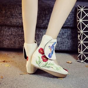 Image 5 - Veowalk קרסול גלישת נשים מזדמנים מגפי Hummingbird סיני נובל מרי Janes בתוך מוגבר רקמת משאבות בד נעליים