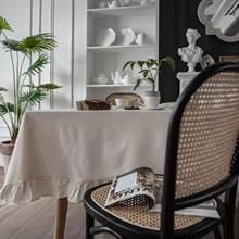 Белая юбка с оборкой скатерть прямоугольной формы декоративные
