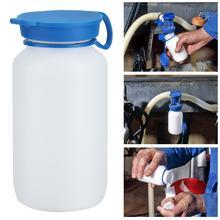 Бутылка для отбора проб молока, HL-MP47A, пластиковая бутылка для отбора проб молока, контейнер, Пробоотборник для доильной машины, товары для фермы, Доильная бутылка