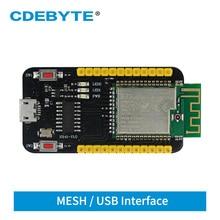 Тестовая плата с Bluetooth ARM nRF52810, 2,4 ГГц, 2,5 мВт, IPX PCB антенна, IoT uhf беспроводной приемопередатчик SMD