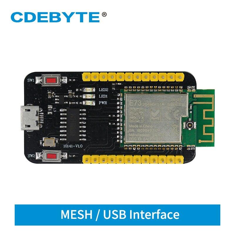 E73 TBA Test Board Kleine Größe Bluetooth ARM nRF52810 2,4 Ghz 2,5 mW IPX PCB Antenne IoT uhf Wireless Transceiver SMD sender-in Telekommunikations-Teile aus Handys & Telekommunikation bei