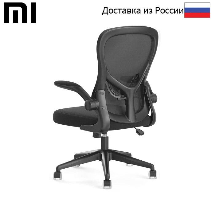 Кресло компьютерное HBADA ergonomic double waisted waist computer chair (HDNY163WM) (черный)|Офисные стулья| | АлиЭкспресс