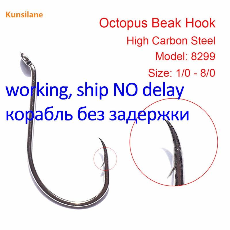 50pcs//Sets Octopus Circle Fishing Hooks Black High Carbon Steel Fishhook