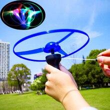 Забавный красочный Pull String НЛО светодиодный светильник летающая тарелка диск детский подарок игрушки для детей 230 мм
