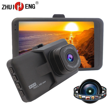 Fulll HD 1080P car Rear View Camera dvr dash cam recorder dashcam mirror reverse camera dvrs video recorder Vehicle Camera image