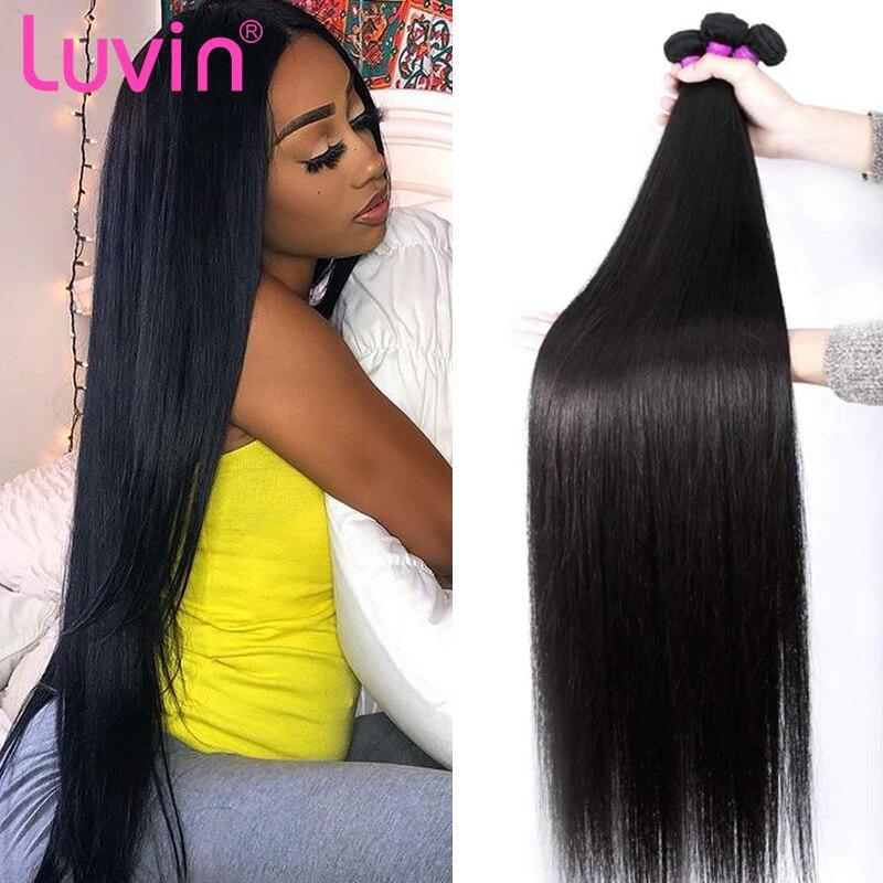 Luvin волос 40 дюймов Пряди 28 32 34 36 дюймов длинные прямые волосы пряди 100% человеческие волосы пряди Волосы Remy бразильский Инструменты для завив...