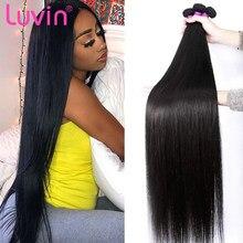 Luvin cabelo 40 polegada bundles 28 32 34 36 polegada longo pacotes de cabelo reto 100% feixes de cabelo humano remy cabelo brasileiro tecelagem