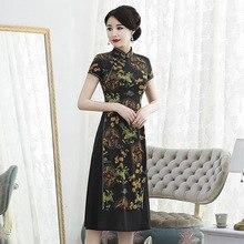 De 2020 el Cheongsam negro de manga corta largo seda mejorado diariamente Qipao vestido para restaurar maneras antiguas en la gama alta