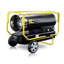 Супер звук-офф нагреватель топлива нагреватель фермы брудинг нагреватель изоляции завод горячий воздух плита Подходит для завода гаража магазин использования