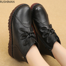 RUSHIMAN Leather Boots Fashionable Soft-soled Flat-soled Womens Cotton Shoes Slip-proof size 35-41