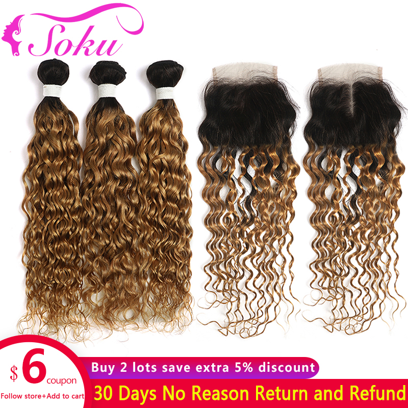 1B 27 Honey Blonde Water Wave Bundles With Closure SOKU 3PCS Dark Root Two Tone Ombre Human Hair Bundles With Closure Non-Remy