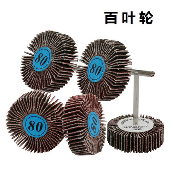 1pcs 100 impeller grinding head sand cloth abrasive with handle metal woodworking polishing T type wholesale image