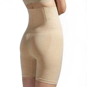 SH-0012 High Waist Non-slip Shaper Shorts Large Size Shapewear Underwear 2