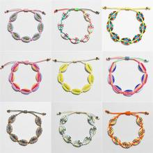 Colorful Shell Bracelets Snake Skin Pattern For Women Hot Sales Rope chain 2019 Fashion Beach Seashell Indian Jewelry