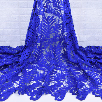 Royal Blue Latest Nigerian Lace Fabric 2019 French Milk Silk Lace Fabric High Quality  African Fabric Water Soluble Lace Y1743