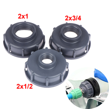 "1PC Durable IBC Tank fittings S60X6 Coarse Threaded Cap 60mm Female thread to 1/2"",3/4"",1"" Adaptor Connector"