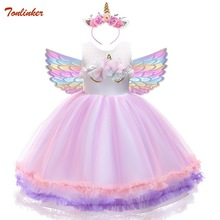 Prinzessin Mädchen Einhorn Kostüm Spitze Mesh Blumen Einhorn Kleid up Für Kinder Weihnachten Hochzeit Party Tutu Kleider 2 8 jahre