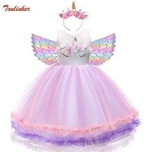 נסיכת בנות Unicorn תלבושות תחרה רשת פרחים Unicorn להתלבש לילדים חג המולד מסיבת חתונת טוטו שמלות 2 8 שנים