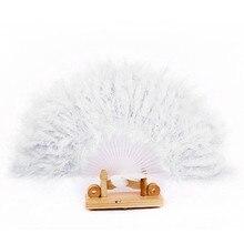Высококачественный веер с перьями для танцев, Ручной Веер с гусиным пером, свадебный веер с перьями, дропшиппинг H5