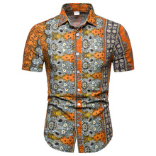 2019 New Hawaiian Shirt Personality Mens  Slim fit Summer Casual Short Sleeve Top Blouse Male
