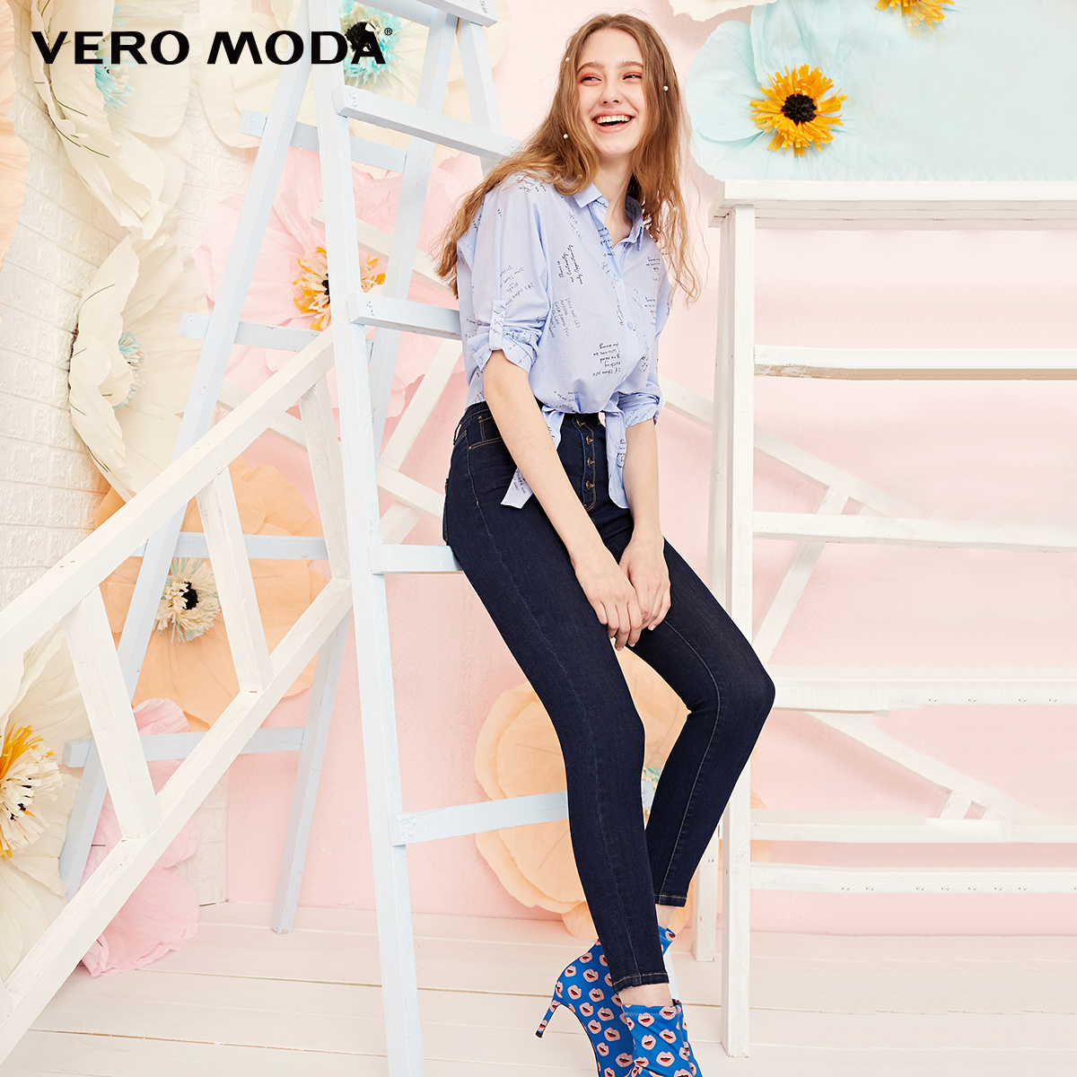 Vero Moda Women's Slim Fit Stretch Decorative Buttons High-rise Jeans | 319149551