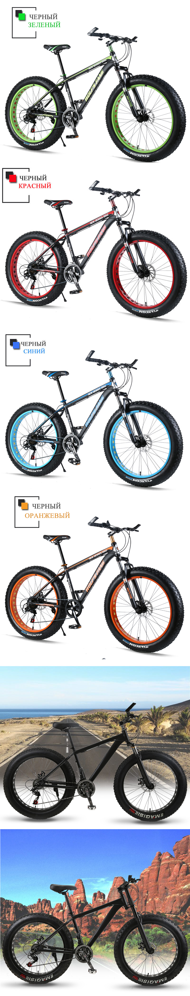 "H882637bbc6d8426ea412e90096ed7e4bo wolf's fang bicycle Mountain Bike road bike Aluminum alloy frame 26x4.0"" 7/21/24speed Frame Snow Beach Oversized Bicycle Bikes"