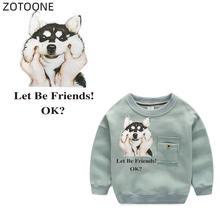 Zotoone утюжок на милые нашивки в форме собак животных патч