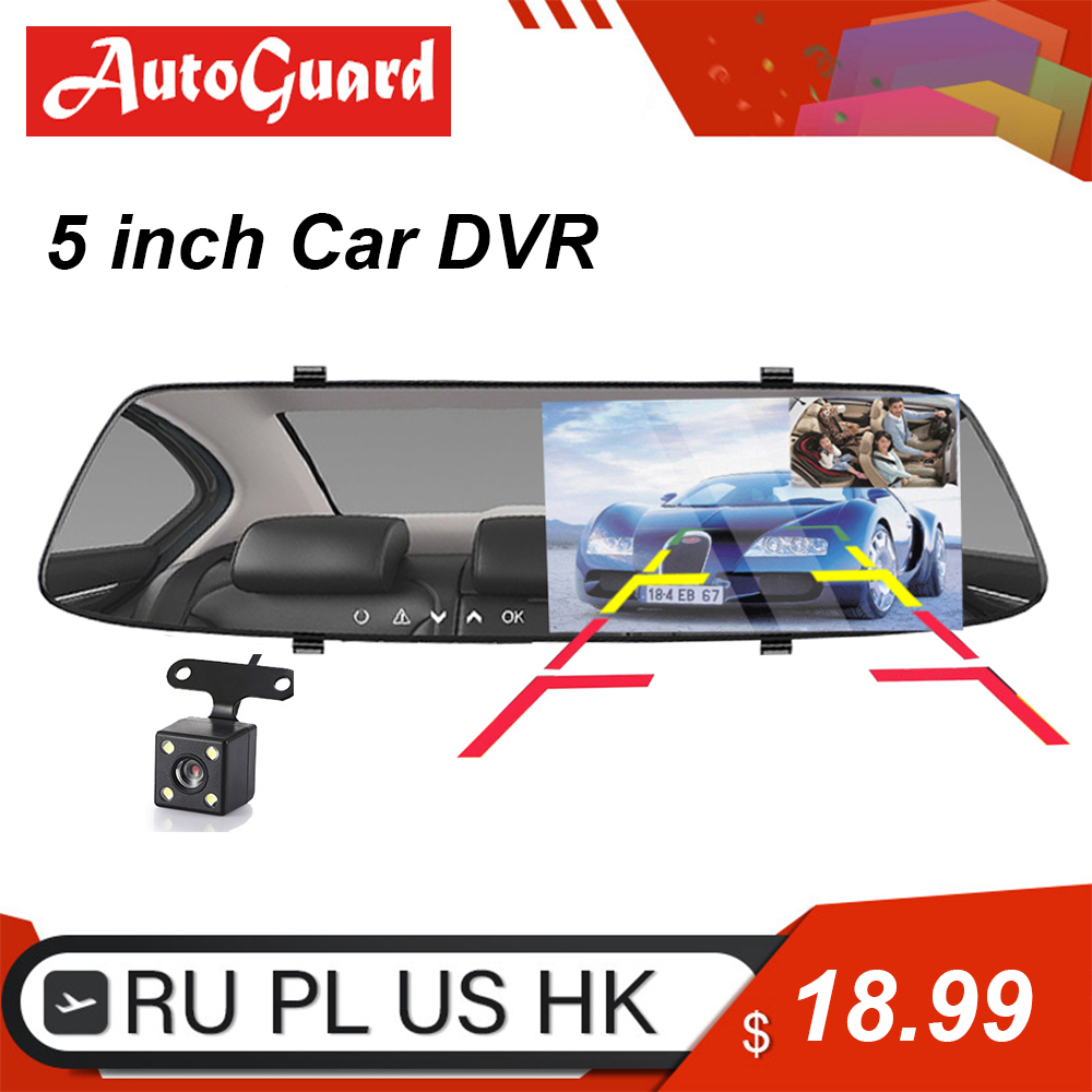 5 Inch Car Mirror Video Dash Camera Car Dvr Mirror FHD 1080P Dual Lens With Rear View Camera Auto Video Recorder Registratory