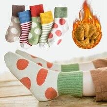 5 Pair Cute Socks Baby Girls Boys Stripe Pattern Set Cotton Warm Thicken Floor Leg Warmer Unisex
