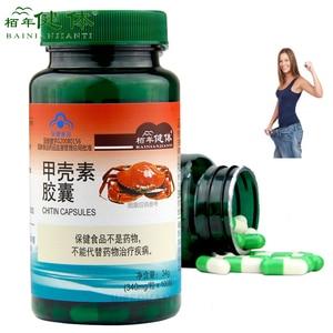 Image 1 - 치토산 치틴 지방 차단기 낮은 콜레스테롤 면역 조절 건강