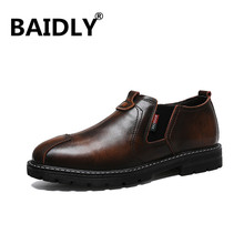 Winter Boots Male Men Fashion Ankle