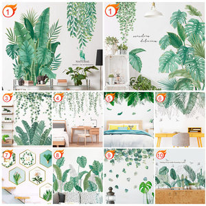 Frigg Green Plant Wall Sticker DIY Peony Rose Flowers Beach Tropical Palm Leaves Wall Stickers Modern Art Vinyl Decal Wall Mural