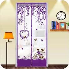 Занавеска на дверь сетка от комаров и насекомых магнитная для