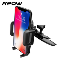 Original MPOW Universal Smartphone CD Slot Car Mount Phone Stand Holder Cradles with Three Side Grips