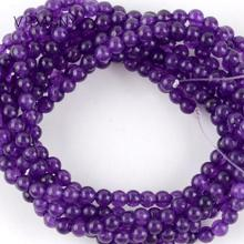 Natural Purple Jades Beads For Jewelry Making 120pcs 3mm Round Spacer Stone Fit Necklace Bracelet Accessories 15