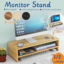Desktop Wooden Computer Stand Office Laptop Monitor Stand Shelf Monitor Riser Multi-function Screen Riser Holder Supplies Desk