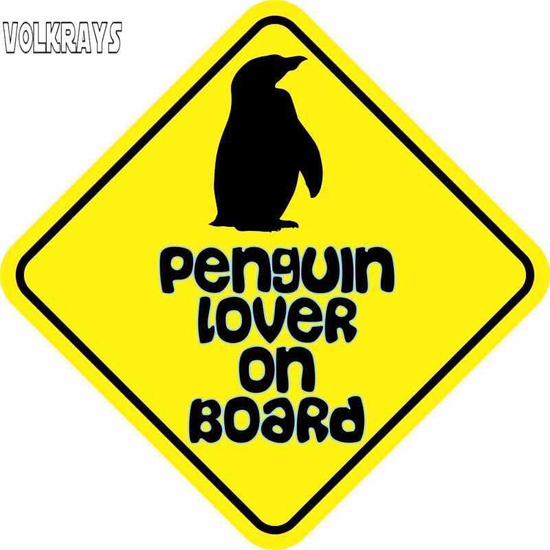 Volkrays, adorable pegatina de coche, pingüino amante a bordo, marca de advertencia, accesorios, pegatina reflectante de PVC, Fortiguan Infiniti VW,12cm * 12cm