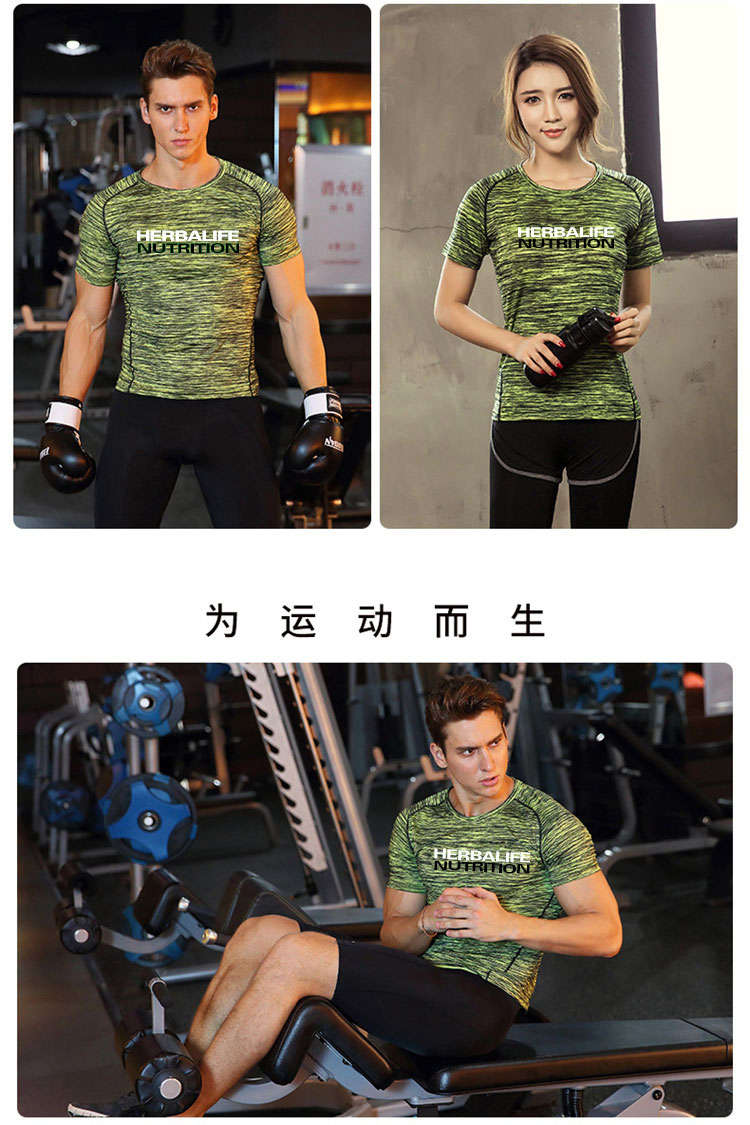 Shirt Workout-Clothes Herbalife Motocross Quick-Dry title=