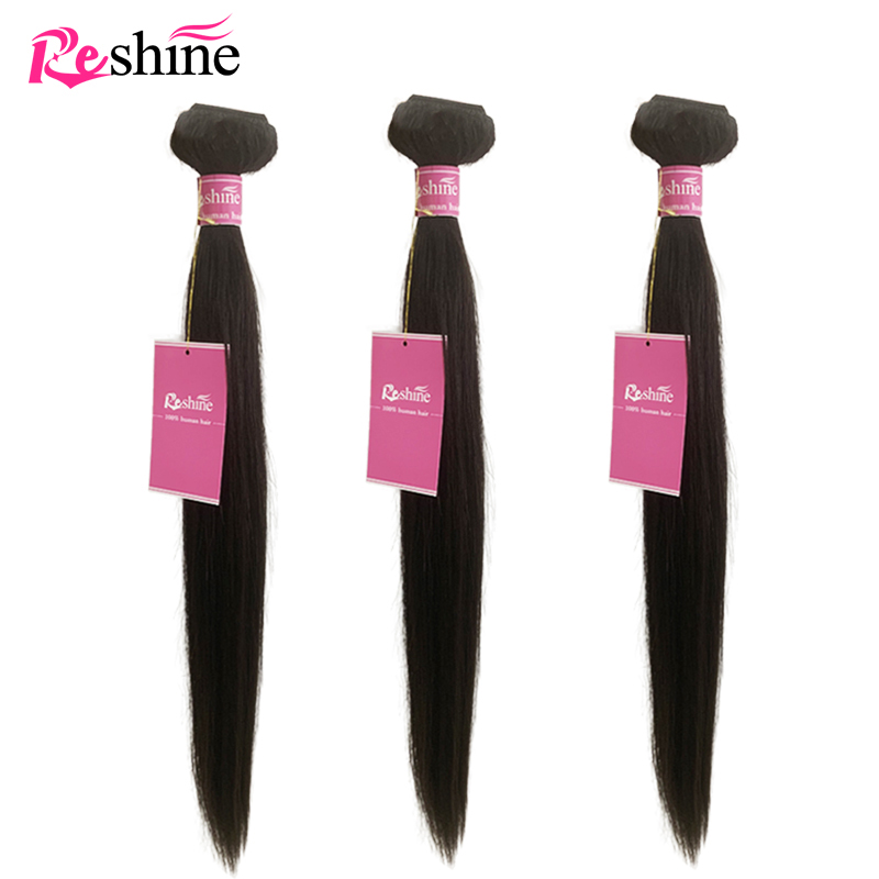 Brazilian Straight Hair Bundles Reshine 100% Human Hair 3/4 PC Bundles Natural Color Weaving Bundles Remy Hair Extensions